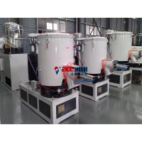 Wholesale SRL-W horizontal mixer unit/plastic mixer 500/1500L from china suppliers