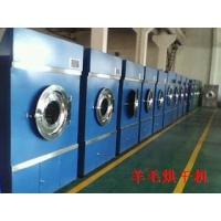 Quality Washing wool factory The necessary wool washing machine for sale