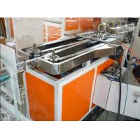 Wholesale Water Cooling Plastic Pipe Extrusion Machine , PE Pipe Extrusion Line from china suppliers
