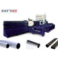 Buy cheap GS-LFTC60 laser pipe cutting machine pipe cutting machine high quality from wholesalers