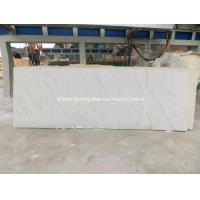 Wholesale White Sandstone Slabs Wave Veins(White Shade) from china suppliers