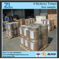 Wholesale Hydroxy Tempo purity 99%min cas 2226-96-2 as polymerization inhibitor from china suppliers