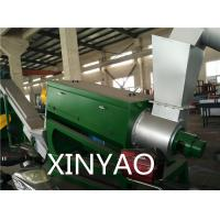 China High Speed Frication Plastic Washing Line 22 - 45KW , Plastic Recycling Machinery on sale