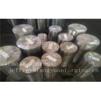 Wholesale ASTM A276-96 Marine Heavy Steel Forgings Rings Forged Sleeve Stainless Steel Bars from china suppliers