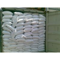 Wholesale Animal feed MDCP feed grade Mono-dicalcium phosphate suppliers in China from china suppliers