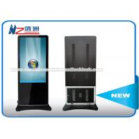 Wholesale Black Color Infrared Touch Screen Information Kiosk Floor Standing Wifi Network Supported from china suppliers
