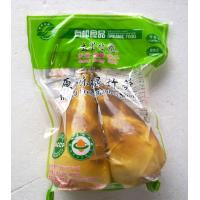 Quality Seafood Vacuum Packaging Bags Laminated NYLON / LLDPE Custom Printed Vacuum Bags for sale