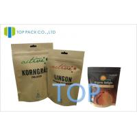 Wholesale PET / PE Brown Stand Up Resealable Pouches For Socks / Seeds from china suppliers