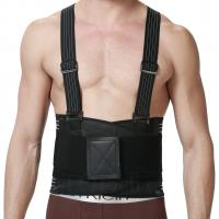 Wholesale Back Brace for Men with Suspenders, Lumbar Support for Lower Back Pain from china suppliers