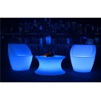 Wholesale Commercial LED Nightclub Furniture Infrared Remote Control RGBW LED Light Chair from china suppliers