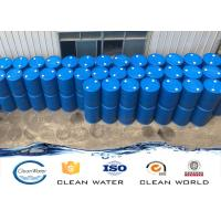 Wholesale Liquid Removal Of Heavy Metals From Wastewater  / catcher chemicals from china suppliers