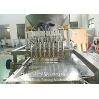Quality 2017 hot selling PX-1216 Automatic linear filling machine 100-500ml for sale