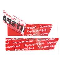 Wholesale High Security Warranty Labels Stickers / Tamper Evident Labels With Total Transfer from china suppliers