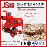 Wholesale 1500 - 2000kg / h Peanut Cleaning Machine / Peanut Destone Machine from china suppliers