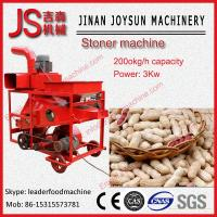 Buy cheap 1500 - 2000kg / h Peanut Cleaning Machine / Peanut Destone Machine from wholesalers
