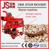 Buy cheap 1500 - 2000kg / h Peanut Cleaning Machine / Peanut Destone Machine from wholesalers