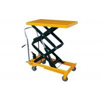 Wholesale Heavy Duty Pneumatic Hydraulic Lift 300kg Rated Load For Shopping Malls from china suppliers