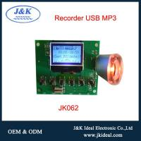 USB mp3 recorder player modul for speakers