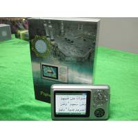 Wholesale 3.5 inch 2G - 4G memory flash Muslim Islamic holy Digital Quran Mp4 player with camera from china suppliers
