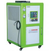 Wholesale Freestanding Wheeled Water Cooled Industrial Chiller , 30W Air Cooled Water Chiller from china suppliers