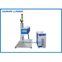 Wholesale High Precision CO2 Laser Marking Machine , 10W Automatic Laser Marking Machine from china suppliers