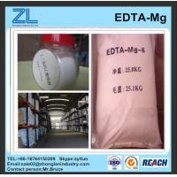 Wholesale China 6% edta magnesium disodium salt hydrate from china suppliers