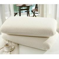 Quality wholesale Traditional Memory Foam latex Pillow inserts 60*40cm for sale