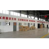 Yongkang chuangxin commodity CO.,LTD