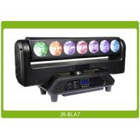 Wholesale 7 Pixels Blade Beam Infinite Rotating Moving Head Affordable Lighting Equipment from china suppliers
