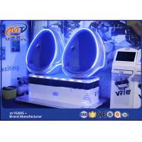 Wholesale 2 Electric Seats Blue Color  9D Virtual Reality Simulator With Fiberglass For Amusement Park from china suppliers