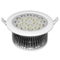 Wholesale 18w 1800lm LED ceilling light, led down lights from china suppliers