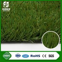 Buy cheap Synthetic artificial grass for football soccer playground field from wholesalers