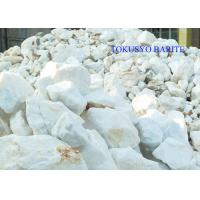 Wholesale Barium Compounds White Barite Ore Natural Minerals 2.5 - 3.5 Mohs Hardness from china suppliers