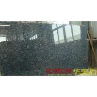 Wholesale Blue Pearl Slab (XMJ-SB03) from china suppliers