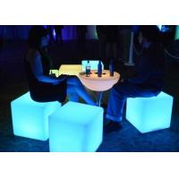 Wholesale Plastic Illuminated Bar Counter Rechargeable Colorful Led Lighting Ottoman Cube Chair from china suppliers