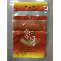 Wholesale Reusable Heat Sealing Rice Packing Bags Round Hole Handy Way UV Resistance from china suppliers
