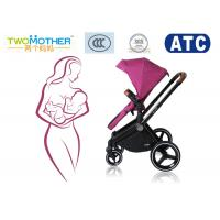 Wholesale Aluminium Alloy Baby Travel Stroller Big Wheels And Carrycot Pushchairs For Babies from china suppliers