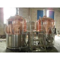 Quality Microbrewing equipment with mash tun heated by steam with capacity 1000L/batch for sale