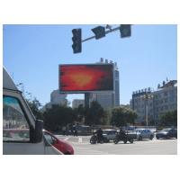 Wholesale Commercial P16mm Static Led Billboard Display Outdoor For Stadiums from china suppliers
