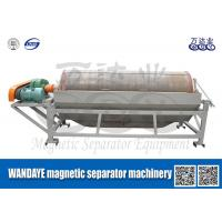 Wholesale Permanent Half Counter -- Current Water Concentration Drum Magnetic Separator from china suppliers