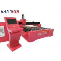 Wholesale HANS GS Fast Speed Fiber Laser Cutting Machine 1000w 1500w 2000w Cnc Laser Metal Cutter from china suppliers
