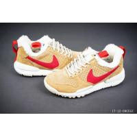 Wholesale Nike MARS YARD 2.0 men shoes sport shoes from china suppliers