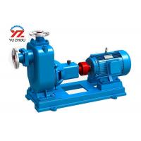Wholesale Water Transfer Horizontal Centrifugal Pump , ZX Series Self Priming Centrifugal Pump from china suppliers