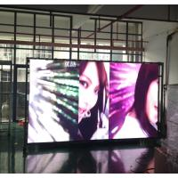 Wholesale High Frequency HD SMD 3 IN 1 P3 Indoor LED Illumination Panel For Commercial Adv Events from china suppliers