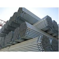 Wholesale ERW Mild Carbon Steel Pipe / ERW Tubes 4 Schedule 40 For Fitness Equipment from china suppliers