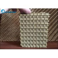 Buy cheap Well-Made Decorative Crimped Wire Mesh from wholesalers