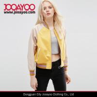 Buy cheap Women Baseball Collar Long Sleeve Metallic Trim Yellow Casual Jacket from wholesalers