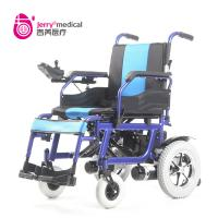 Wholesale Automated Lightweight Motorized Wheelchair Portable 15km - 20km Driving Range from china suppliers