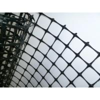 Wholesale High Strength PP Biaxial Geogrid from china suppliers