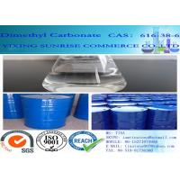 Wholesale Paint Dimethyl Carbonate Solvent Slightly Odor Liquid CAS 616-38-6 C3H6O3 from china suppliers